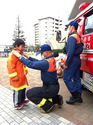 子供消防署員 BERTチャレンジ