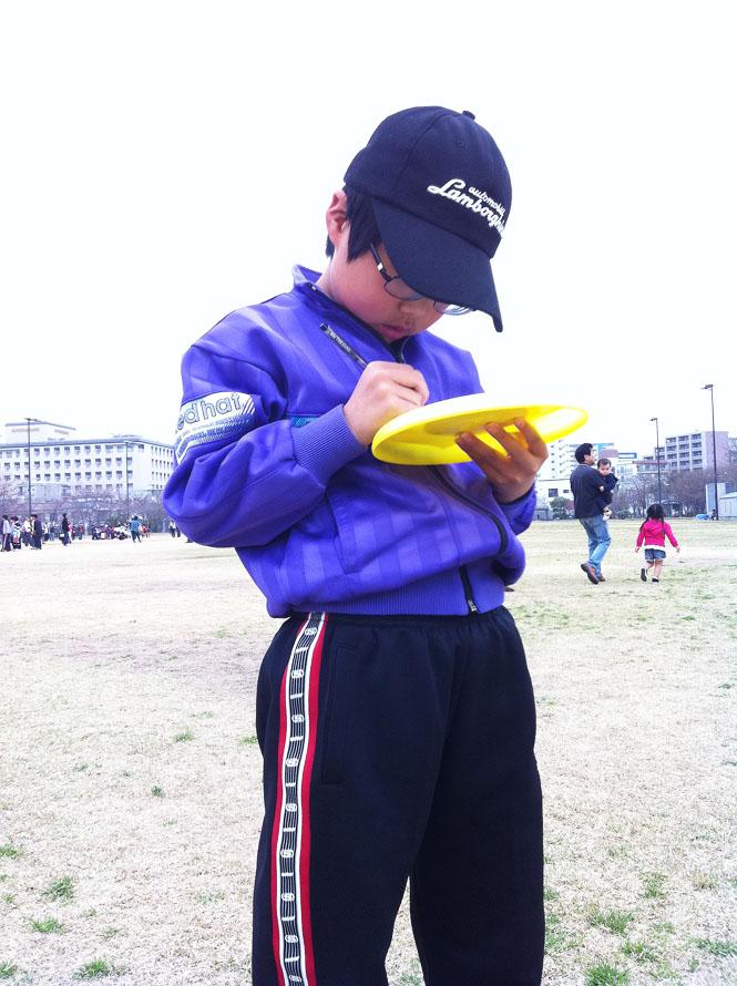 防災フライングディスク2