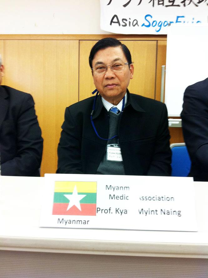 Dr.K.M.Naing AMDA 12 Asia Medical Network