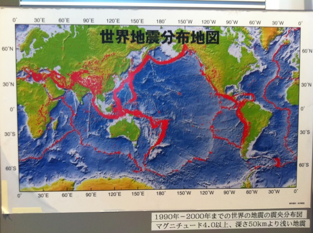 世界地震発生分布地図