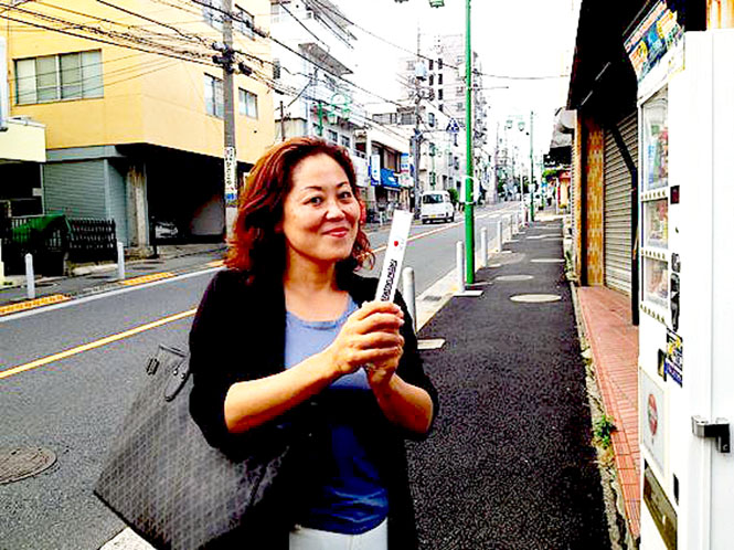 0614 Yasuo Takagi バトンID=8106_665