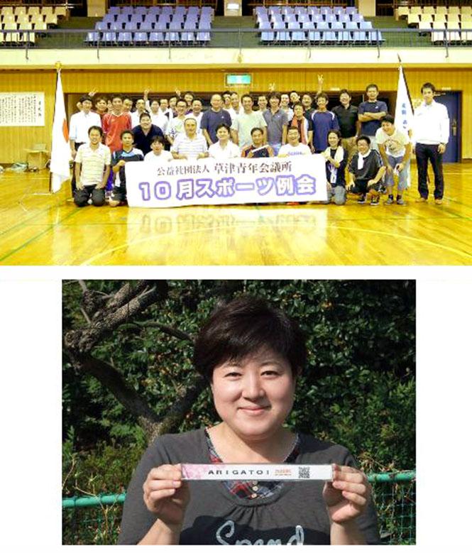 20131011 飯沼 隆志_665