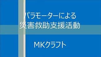 snapshot_mini