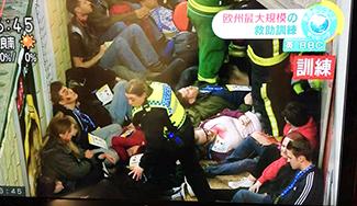 《 ロンドンでEU最大の救助訓練 》_mini