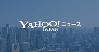 yahoo_logo_mini