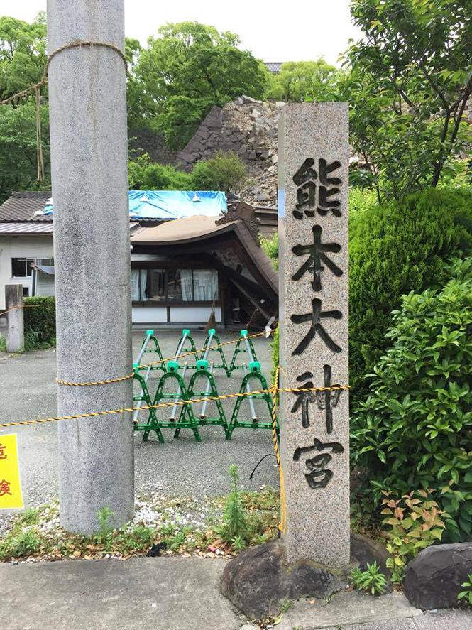 《 熊本城の石垣崩落 》_02