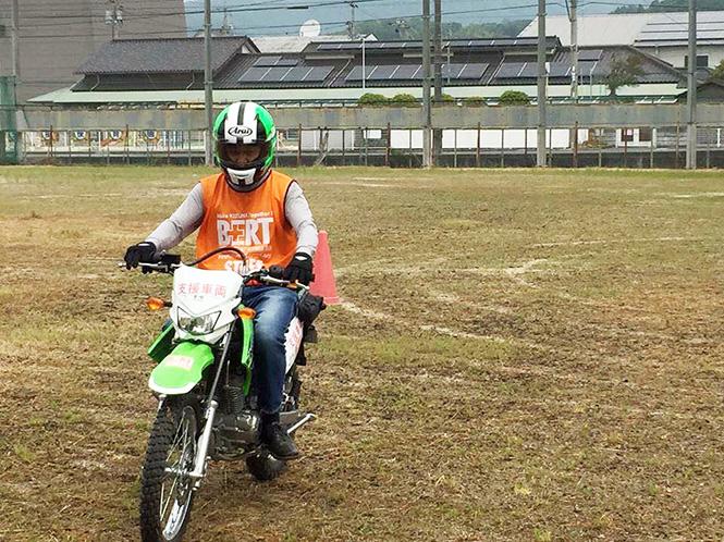 《 バイクに乗って愛を叫ぶ! 》_01
