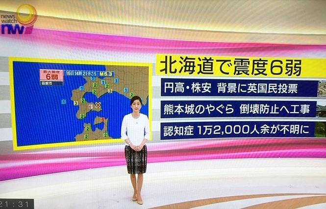 《 函館で震度6弱が発生! 》_02