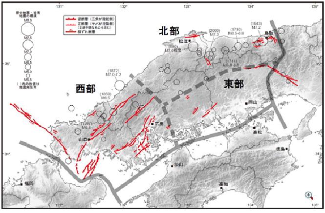 《中国地域の活断層の地域評価》_01