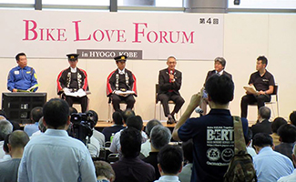 《 Bike Love Forum 2016 in KOBE 》_mini