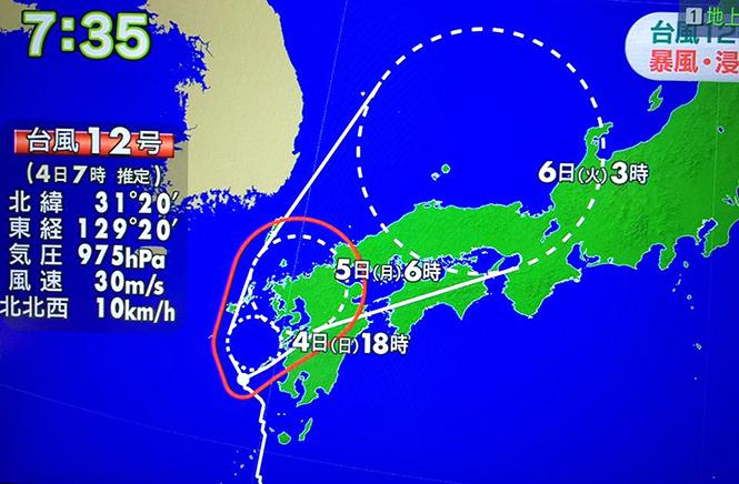 《 連続する台風 》_03
