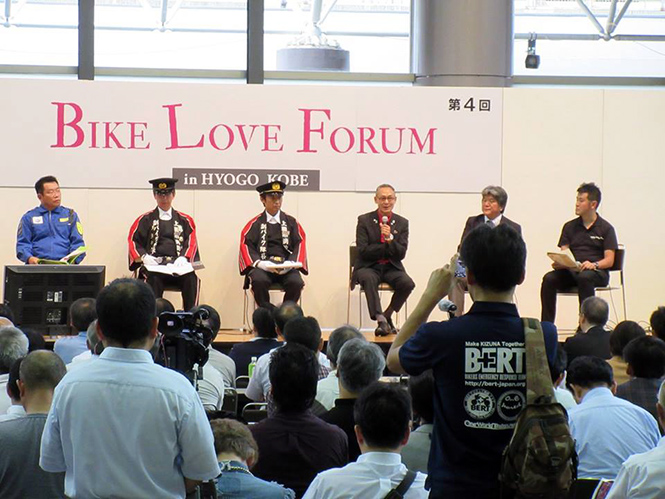 《 Bike Love Forum 2016 in KOBE 》_01