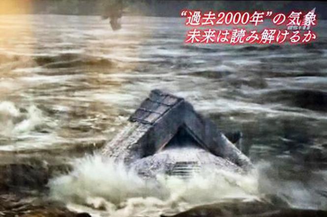 《 400年周期の大洪水 》_01